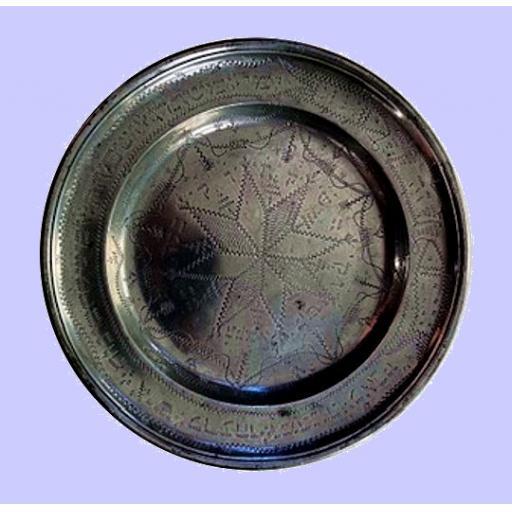 German wriggled plate1.jpg