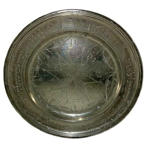 German wriggled plate.jpg